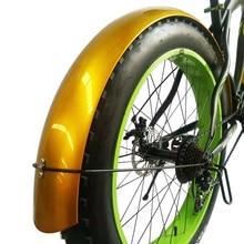Велосипед аксессуары расширенной fender снег велосипедов 26*4,0 крыло велосипед крылья Расширенный крыло полный велосипед аксессуары Велосипеды