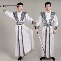 New Chinese National Hanfu Costume for Men Tang Dynasty Suit Hanfu Cosplay Ancient Costume Photography Stage Clothes