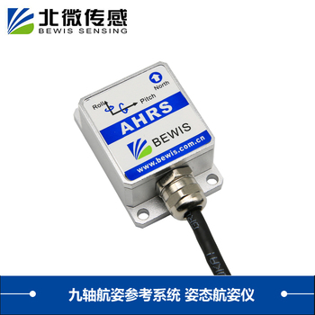 BW-AH50 Ultra Low Cost Digital Output Attitude Reference System Inertial Navigation Attitude and Attitude Indicator фото