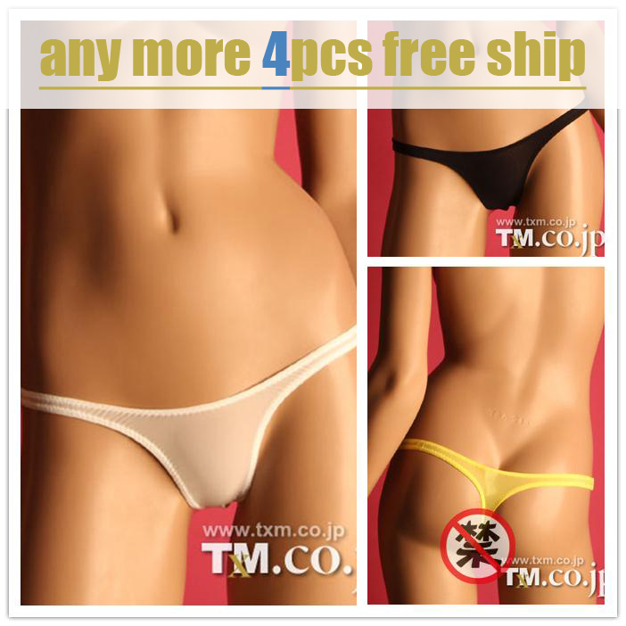 thin nylon <font><b>women</b></font>' <font><b>sexy</b></font> thong seamless <font><b>woman</b></font> tight underwear <font><b>comfortable</b></font> ladies <font><b>panties</b></font> erotic sexual g-strings underwear t-back image
