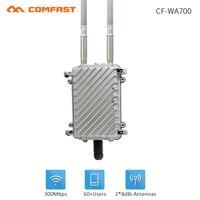COMFAST высокой мощности 300 Мбит/с всенаправленная беспроводной AP Открытый Wi Fi покрытие базовой станции беспроводного маршрутизатора для школ