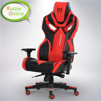 Special Design XC BF11 Ergonomic Playing Chair Internet WCG Gaming Computer Chair Office Chair Free Shipping