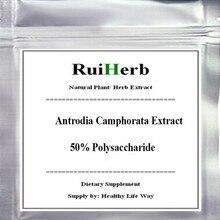 100gram (3.52oz) Antrodia Camphorata Extract 50% Polysaccharide Powder free shipping 1kg shiitake 50 1 extract 50% polysaccharide pow der