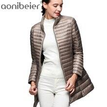 Large Size 2016 Snow Winter Jacket Women Fashion Women's 90 % White Duck Down Jackets Ultra Light Zipper Coats Slim Outwear