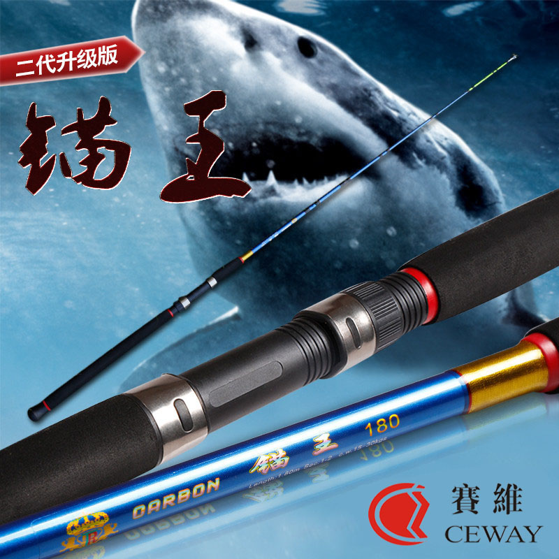 Buy carbon trolling fishing rods hard for Boat fishing rods