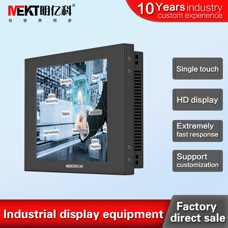 8.4 inch lcd industrial monitor touch screen pc monitor vga hdmi dvi signal input rs232 port for touch need drive