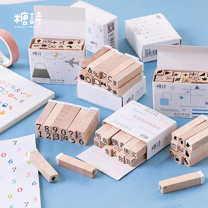 12 Pcs/Box Digital Animal Basic Graphics Stamp DIY Wooden Rubber Stamps For Scrapbooking Stationery Standard Stamp