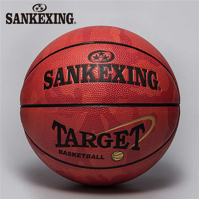 f7aded20734 Online Shop SANKEXING Basketball Teenager PU Leather Basketball Ball Size 5  Leather Outdoor Indoor Professional Basketballs Team Sports Men