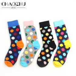 CHAOZHU новые модные женские туфли для мужчин большой носки в горошек унисекс ежедневно Мода улица оснастки повседневное экипажа носки д