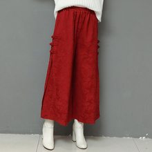 Vintage Cotton Linen Pants Female Spring Autumn Elastic Waist Jacquard Wide Leg Women Casual Loose Lady Pantalon Femme