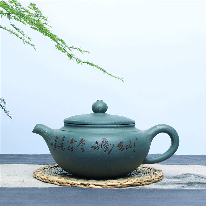 Handmade China Yixing Zisha Purple Sand Rongtian Teapot 240cc Signed