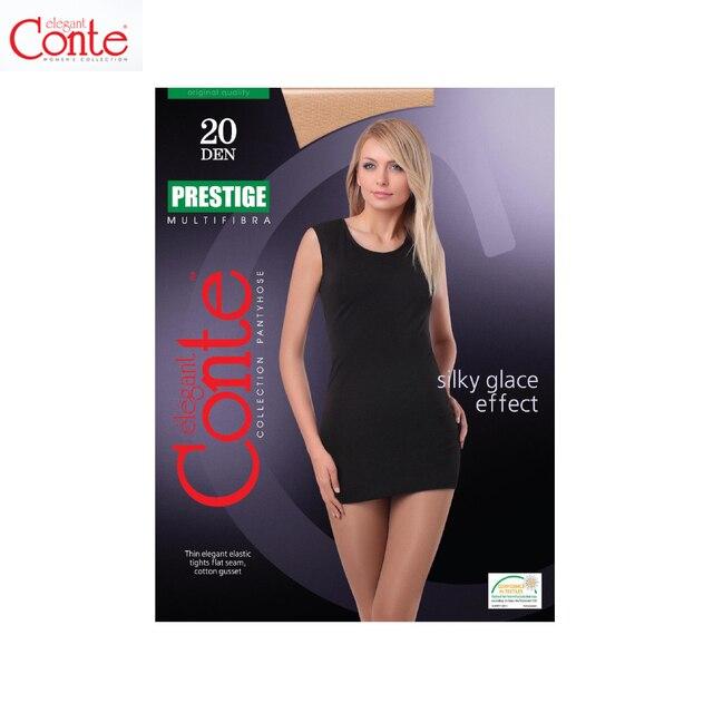 Колготки женские Conte PRESTIGE 20 (3 пары в упаковке) размер 2
