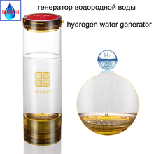 Rich hydrogen water generator Healthy Anti-Aging high borosilicate glass 600ML USB Rechargeable Portable for pure H2 cup