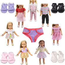Handmade Doll Clothing Fashion Suit, Shoes, Underwear Suitable For 18-inch Doll Child Like Doll Accessories Gift(China)