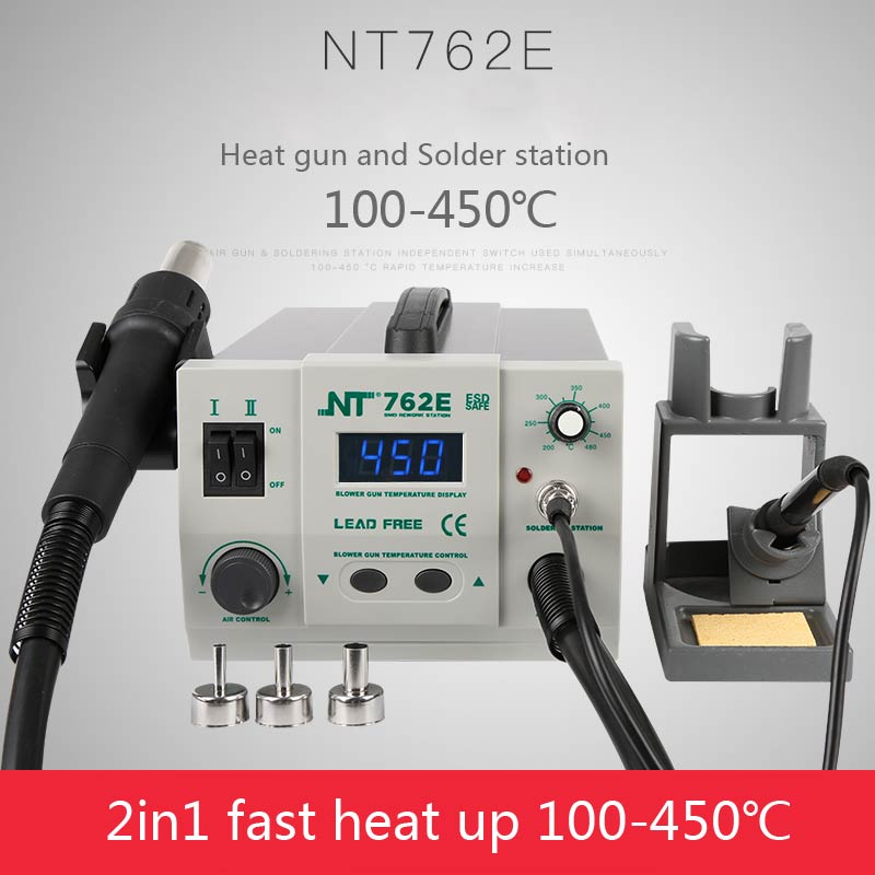 2 em 1 bga sem chumbo estação de retrabalho de ar quente ajustável ferro de solda digtal tela 750 w para cpu pcb melhor do que rápida 861dw