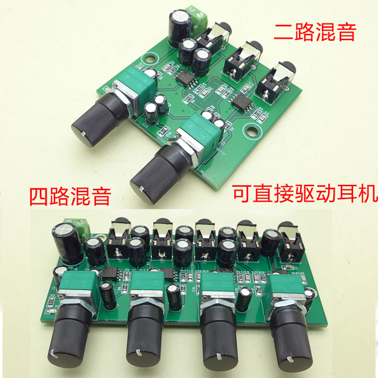 Stereo Audio Signal Mixer Board 2, Two Road 4, Four Audio Input and Input Mix to Amplify One Output. dta 2145 double input and output collecting board