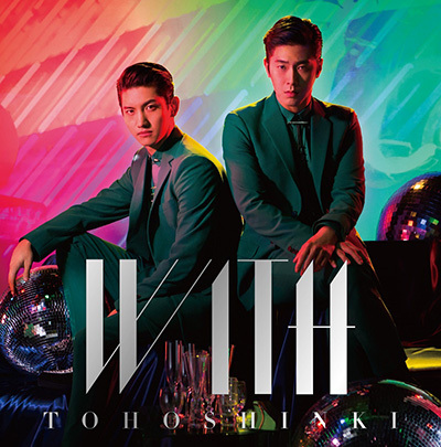 TVXQ TOHOSHINKI - WITH (A OR B VERSION) RANDOM COVER Release Date 2015-2-13 KOREA KPOP tvxq why keep your head down japanese version release date 2011 03 30 korea kpop