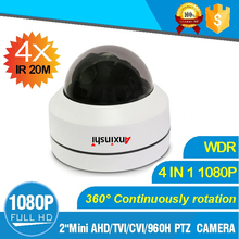 IR 4X optical Zoom MINI PTZ Camera 4 in 1 HD Analog CMOS Sony 323 High Speed Dome Metal housing Camera