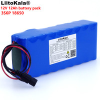 LiitoKala 12v 18650 Lithium ion Battery Pack with BMS 12A Protection plate 12000mAh Hunting lamp xenon Fishing Lamp USE