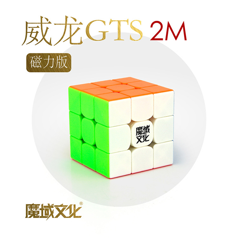 Haute qualité MoYu GTS 2 M magnétique 3x3x3 cube magique trois couches compétition professionnelle néo Cube éducation jouets Puzzle cube