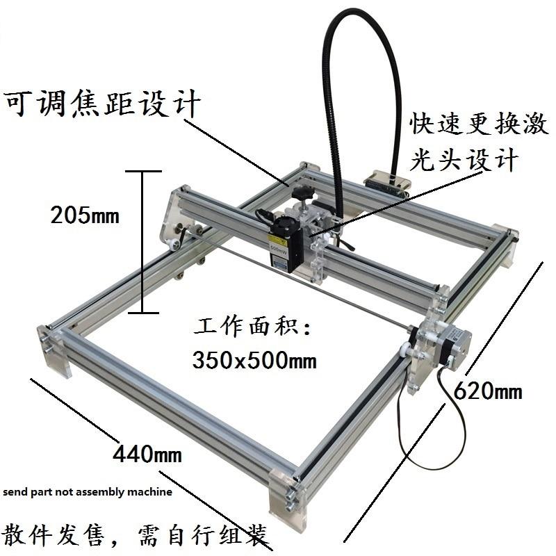 Bricolage bureau micro laser machine de gravure machine de gravure marquage 350*500 visage de travail 500 mw bleu voilet lumière