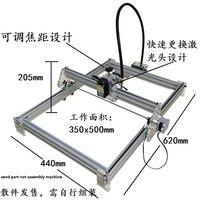 DIY Desktop Micro Laser Engraving Machine Engraving Machine Marking 350 500 Working Face 500mw Blue Voilet