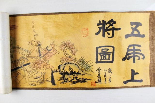 TNUKK China Antique Collection The Five Tigers Admiral Diagram .