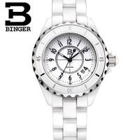 2019 new arrival Switzerland luxury brand women's watches Binger Space ceramic quartz watch 100M Water Resistance clock B8008A