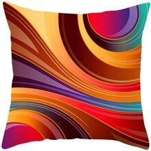 Wholesales Plaid colorful cushion cover with 45*45 cm square shape decorative throw cushion case недорого