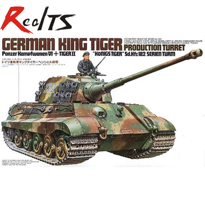 RealTS TAMIYA MODEL 35164 German King Tiger Production Turret realts tamiya 1 350 78015 tirpitz german battleship model kit