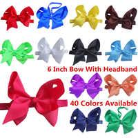 40色接続可弾性ヘッドバンド6インチ髪弓でヘッドバンドフラワーヘアバンドヘアバンドヘア弾性帽子