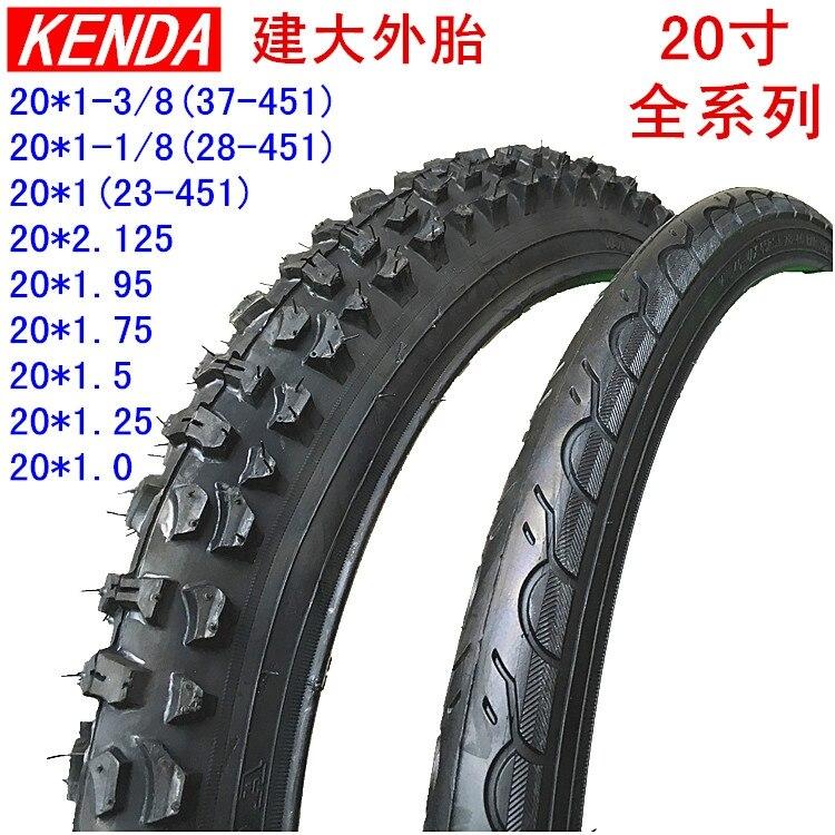 Free shipping KENDA MTB roadbike bicycle tyre.<font><b>20</b></font> inch bicycle tires. Folding bicycle tyre 20er 1.95 1.75 1.5 1.25 1.0 47-406