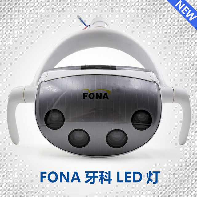High Quality 2016 New dental unit LED lamp dental operating lights fit for Sirona 1000s dental chair unit