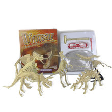 Big Gift Box Dinosaur Skeleton Archaeological Mining Science and Education Model Toy with Gypsum Block Hammer Brush Kids Toy недорого