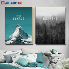 Blue Sky Snow Mountain Forest Landscape Wall Art Canvas Painting Nordic Posters And Prints Wall Pictures For Living Room Decor blue sky snow mountain forest landscape wall art canvas painting nordic posters and prints wall pictures for living room decor