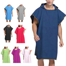 Outdoor Adult Beach Towels Quick Drying Hooded Changing Robe Sunscreen Cloak Bath Towel Poncho Microfiber Surf Swimsuit Cloak(China)