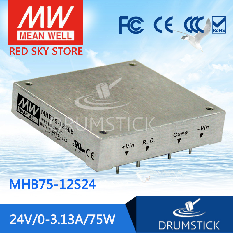 цена на MEAN WELL MHB75-12S24 24V 3.13A meanwell MHB75 24V 75W DC-DC Half-Brick Regulated Single Output Converter