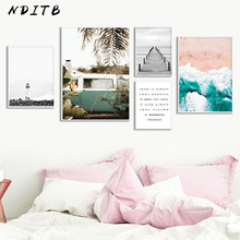 Scandinavian Landscape Canvas Poster Wall Art Print Ocean Beach Minimalist Painting Nordic Decoration Picture Living Room Decor