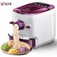 LSTACHi 7 Moulds Automatic Electric Pasta Machine DIY Vegetables Noodle Maker Dumpling Shell Maker 220V