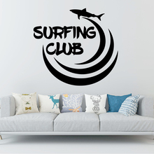 Exquisite Surfing Club Cartoon Wall Decals Pvc Mural Art Diy Poster For Baby Kids Rooms Decor