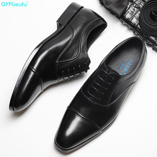 QYFCIOUFU Mens Dress Shoes New Arrival British Style Square Toe Formal Shoes Men Leather Shoes Fashion Lace-up Office Shoes