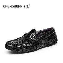 Мужские кожаные лоферы на плоской подошве Лето 2017 для мужчин для вождения обувь черный синий Кожаные Мокасины Мужская обувь C61090 Чэньюань