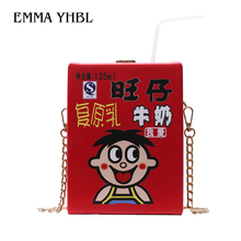 EMMA YHBL  Chic chain box small square bag with cute single shoulder new style cartoon 2019