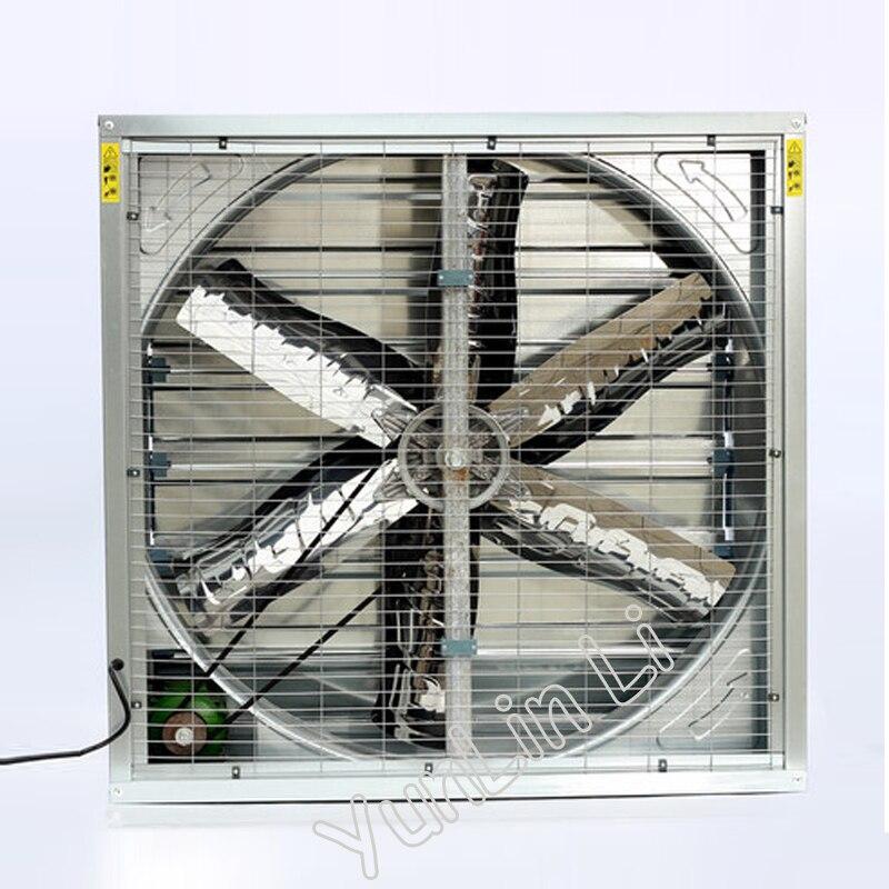 380 В Вытяжной Вентилятор промышленный сильный воздушный вытяжной вентилятор скорость для завода вентиляционный вентилятор низкий уровень