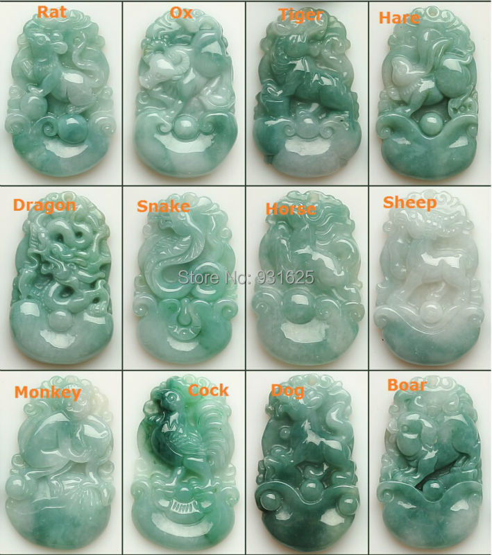 Natural genuine feicui burmese green carved dragon pendant chinese natural genuine feicui burmese green carved dragon pendant chinese twelve zodiac signs carving animal pendants necklace in pendants from jewelry aloadofball Choice Image