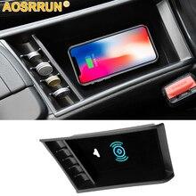 Мобильный телефон беспроводной зарядки в середине хранить содержимое коробки автомобильные аксессуары для BMW X1 F48 20i 25i 25le 2016 2017 2018 LHD