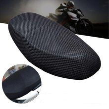 1PCs 3D Motorcycle Scooter Electric Bicycle Sunscreen Seat Cover Prevent Scooter Sun Pad Heat Insulation Cushion Protector(China)