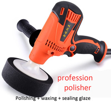 Polishing Machine Sander Car Paint Care Tools Car Polisher 800w 50hz 6 Speed 220v Electric Floor Polisher Grow Machine Polisher