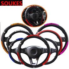 36-38cm Leather Sport Car Steering Wheel Hubs Cover For Kia Rio 3 Ceed Toyota Corolla 2008 Camry Avensis C-HR RAV4 Mazda 6 CX5