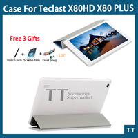 Ultra Thin PU Leather Case Cover For Teclast X80HD X80 Plus X80 Pro P80t 8 Tablet